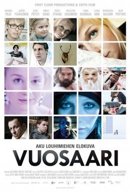 Постер фильма Голая бухта (2012)