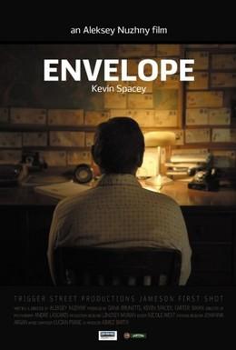Постер фильма Конверт (2012)