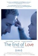 Конец любви (2012)