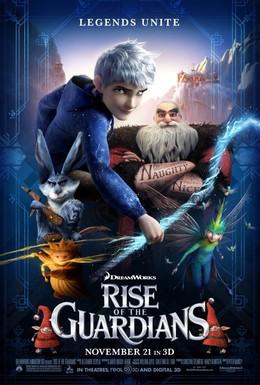 Постер фильма Хранители снов (2012)