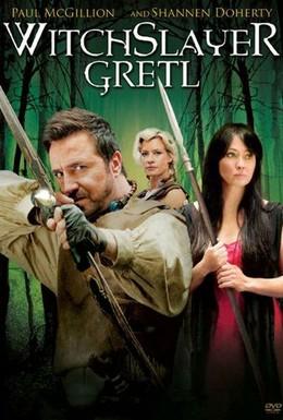 Постер фильма Гретель (2012)