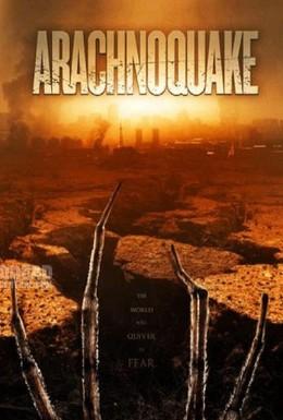 Постер фильма Паучий удар (2012)