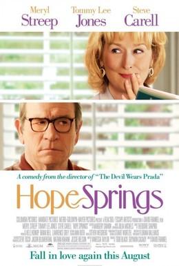 Постер фильма Весенние надежды (2012)