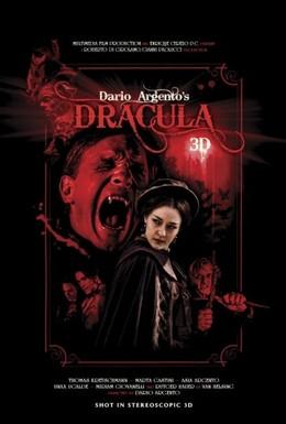 Постер фильма Дракула 3D (2012)