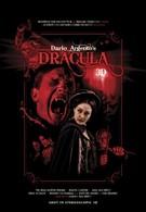 Дракула 3D (2012)