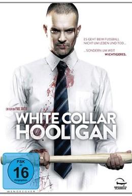 Постер фильма Хулиган с белым воротничком (2012)