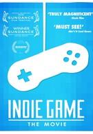 Независимая игра: Кино (2012)