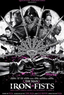 Постер фильма Железный кулак (2012)