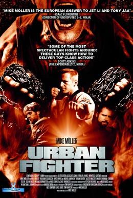Постер фильма Уличный боец (2013)