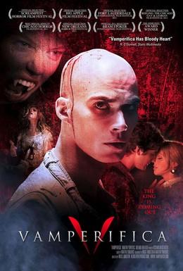 Постер фильма Вампирификация (2012)