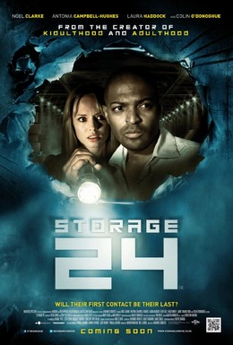 Постер фильма Хранилище 24 (2012)