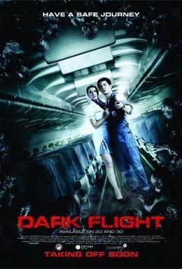 Постер фильма Призрачный рейс (2012)