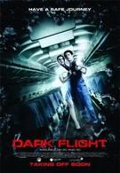 Призрачный рейс (2012)