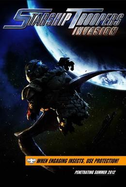Постер фильма Звездный десант: Вторжение (2012)