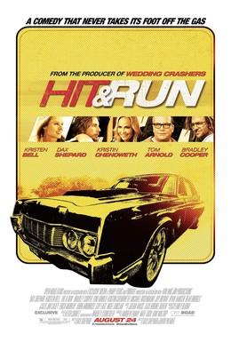 Постер фильма Хватай и беги (2012)