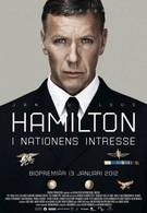 Агент Хамилтон: В интересах нации (2012)