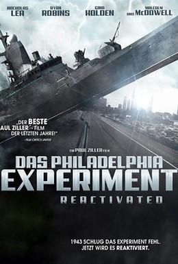 Постер фильма Филадельфийский эксперимент (2012)