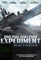 Филадельфийский эксперимент (2012)