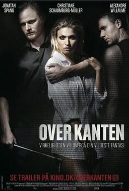 Постер фильма За гранью (2012)