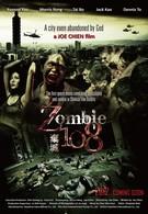 Зомби 108 (2012)