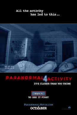 Постер фильма Паранормальное явление 4 (2012)