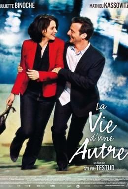 Постер фильма Другая жизнь женщины (2012)