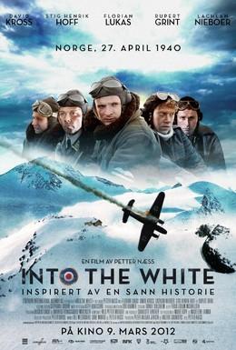 Постер фильма В белом плену (2012)