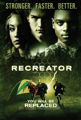 Постер фильма Создающий заново (2012)