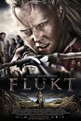 Постер фильма Пленница. Побег (2012)