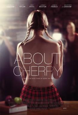 Постер фильма Черри (2012)