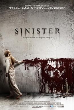 Постер фильма Синистер (2012)