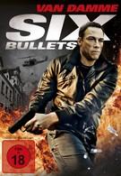 Шесть пуль (2012)