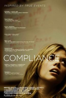 Постер фильма Эксперимент Повиновение (2012)