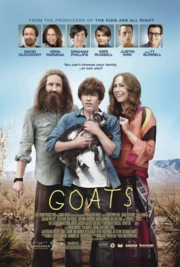 Постер фильма Козы (2012)