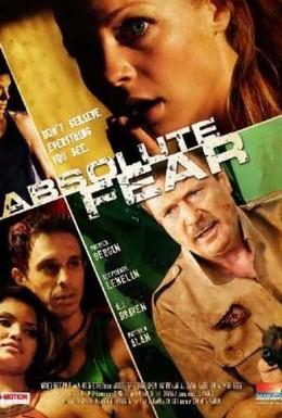 Постер фильма Абсолютный страх (2012)