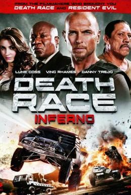 Постер фильма Смертельная гонка 3: Ад (2013)