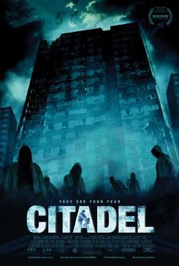 Постер фильма Цитадель (2012)