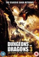 Подземелье драконов 3: Книга заклинаний (2012)