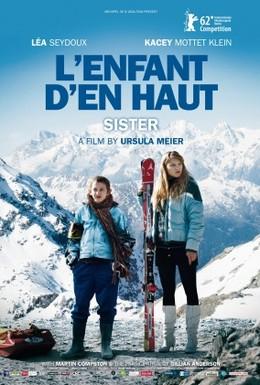 Постер фильма Сестра (2012)