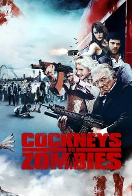 Постер фильма Кокни против зомби (2012)