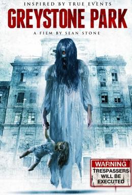 Постер фильма Проклятый камень (2012)