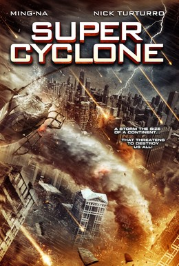 Постер фильма Супер циклон (2012)