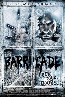 Постер фильма Баррикады (2012)