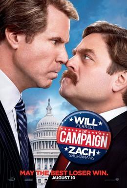 Постер фильма Грязная кампания за честные выборы (2012)