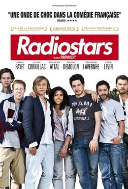 Постер фильма Радиозвёзды (2012)