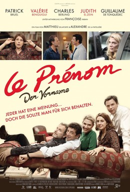 Постер фильма Имя (2012)