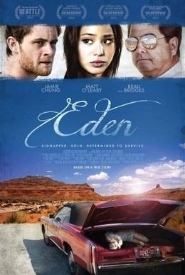 Постер фильма Эден (2012)