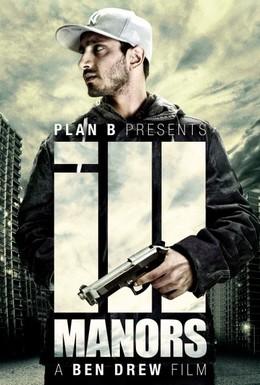 Постер фильма Неблагоприятные кварталы (2012)