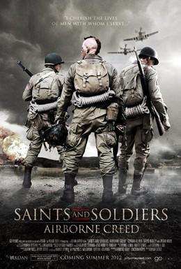 Постер фильма Они были солдатами 2 (2012)