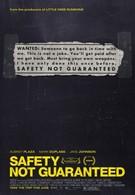 Безопасность не гарантируется (2012)